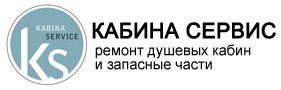 """Кабина-Сервис"" СПб"